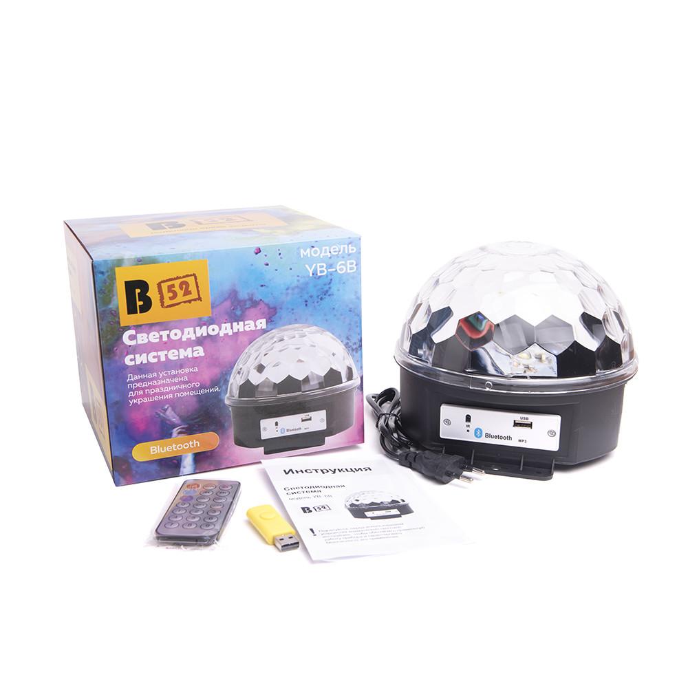 b52-650-yb6 disko_shar