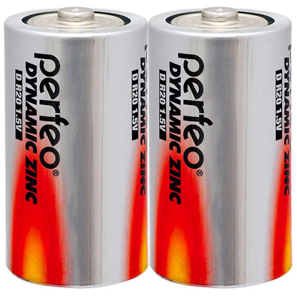 Э/п R20 Perfeo Dynamic Zinc, OS2