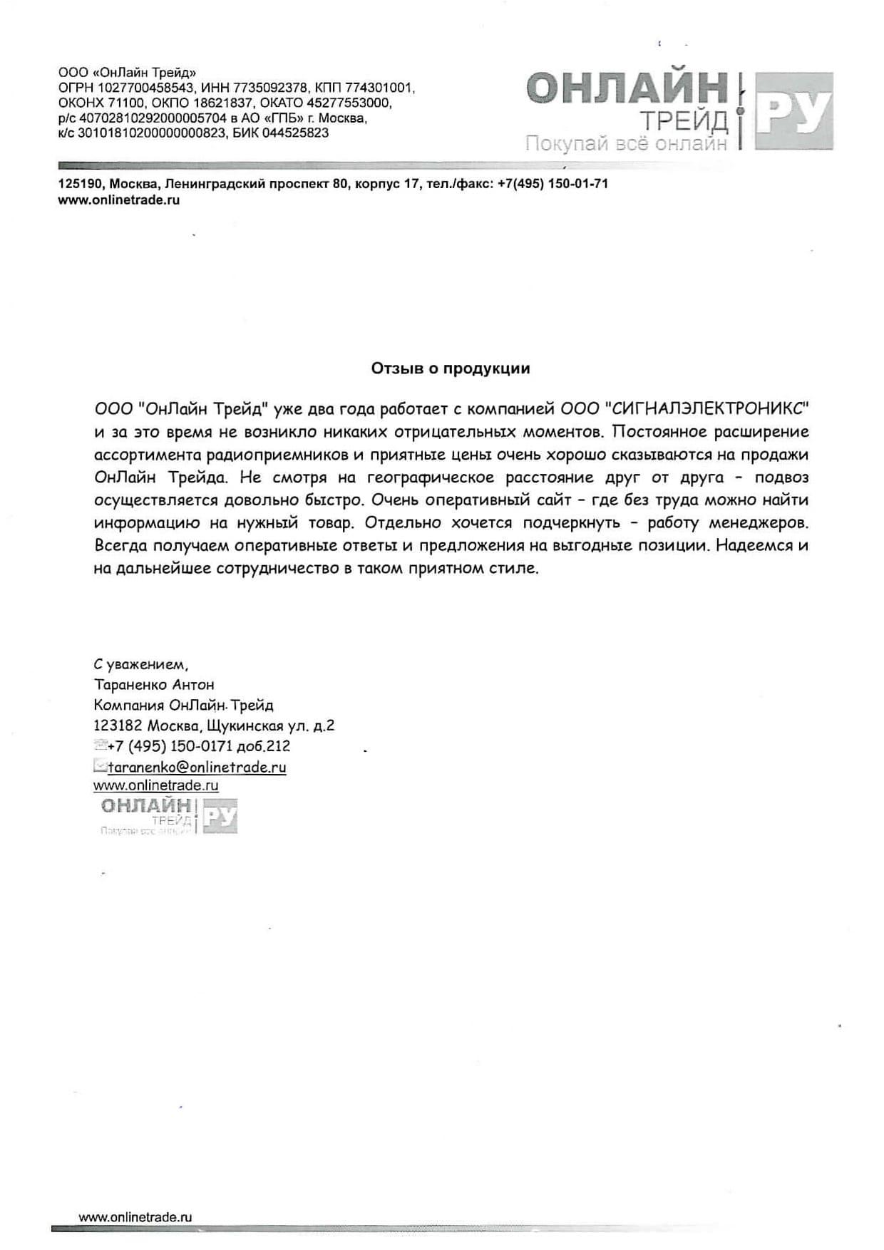 Бик сбербанк екатеринбург куйбышева 67